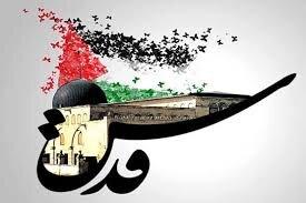 """""""روز قدس"""" نماد اتحاد میان ملل اسلامی برای حمایت از مظلوم در برابر ظالم است"""