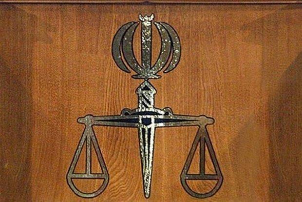 برگزاری دادگاه آنلاین از طریق فضای اسکای روم